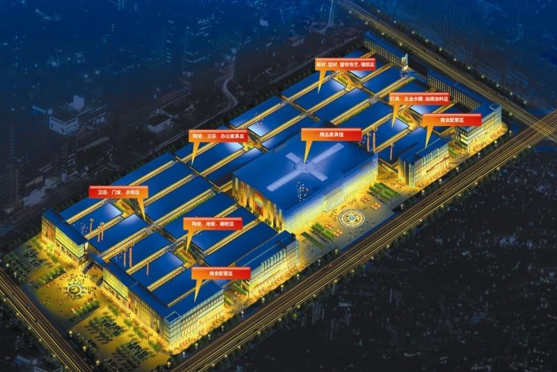 安徽宿州意邦国际家居品牌中心